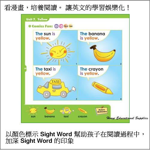Sight Word Kids-1.jpg