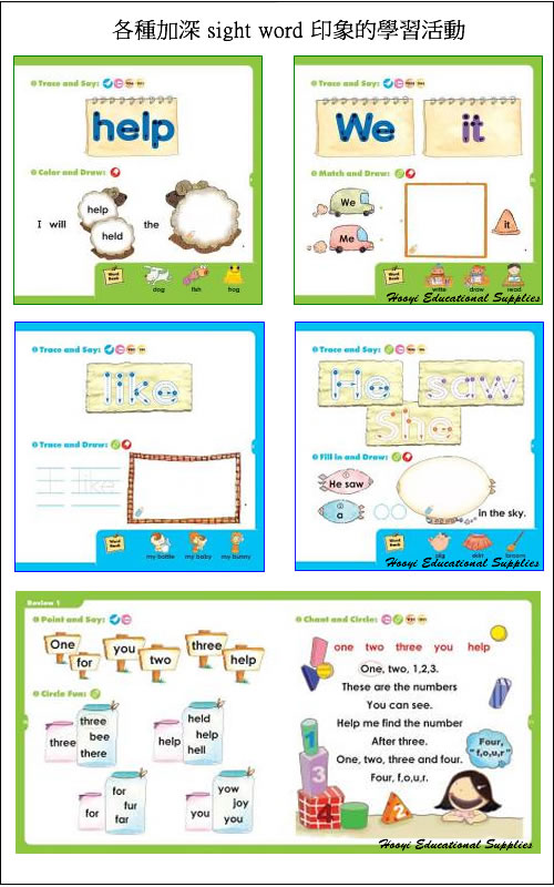 Sight Word Kids-3.jpg